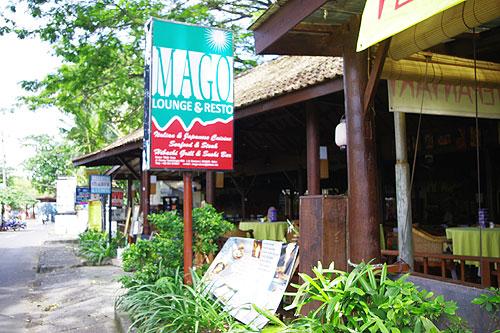 MAGOレストラン