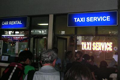 空港タクシー窓口